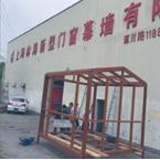 上海林涛智能manbetx官网网页版幕墙有限公司